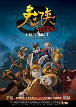 Legend of a Rabbit: The Martial of Fire movie poster