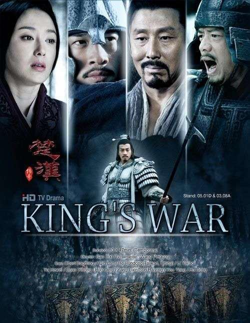 Legend of Chu and Han Asian Drama Lovers Legend of Chu and Han King39s War