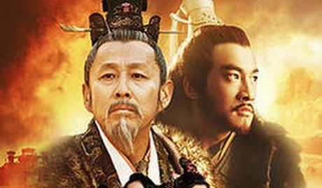 Legend of Chu and Han Legend of Chu and Han Watch Full Episodes Free China TV Shows