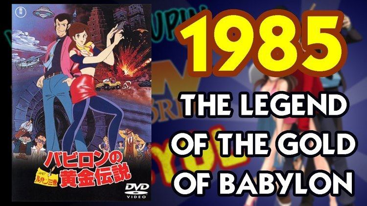 Legend of the Gold of Babylon 1985 The Legend of The Gold of Babylon YEAROFLUPIN YouTube