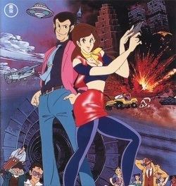 Legend of the Gold of Babylon Lupin III The Legend of the Gold of Babylon movie Anime News