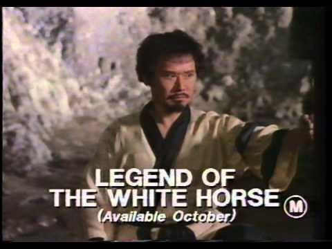 Legend of the White Horse Legend Of The White Horse 1987 Trailer YouTube