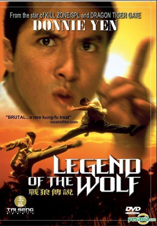 Legend of the Wolf YESASIA Legend of The Wolf DVD Multiaudio US Version DVD
