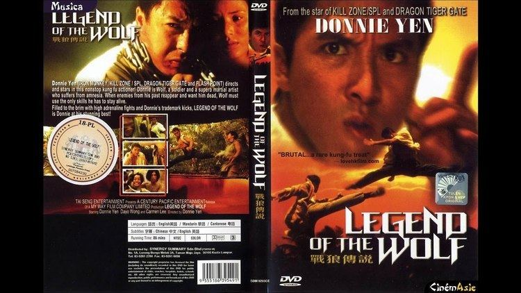 Legend of the Wolf Legend Of The Wolf Aka The New Big Boss 1997 Donnie Yen YouTube