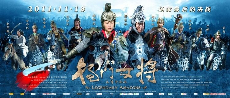 Legendary Amazons Legendary Amazons 5 of 7 Extra Large Movie Poster Image IMP Awards