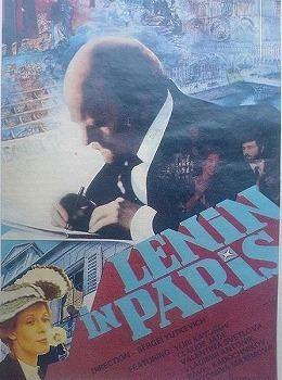 Lenin in Paris movie poster