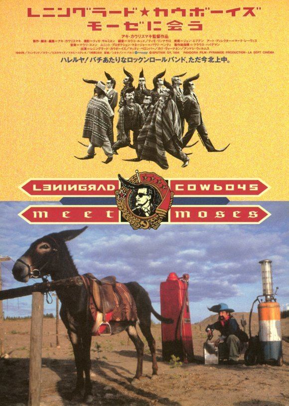 Leningrad Cowboys Meet Moses Leningrad Cowboys Meet Moses Movie Posters From Movie Poster Shop