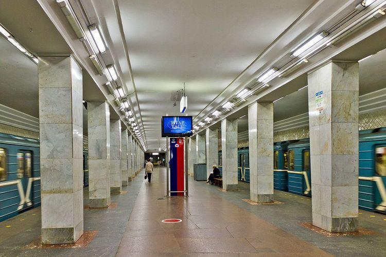 Leninsky Prospekt (Moscow Metro)