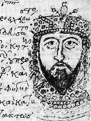 Leo V the Armenian httpsuploadwikimediaorgwikipediacommons11