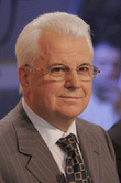 Leonid Kravchuk Association of Ukrainians in Great Britain