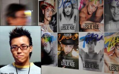 Leslie Kee Singaporean photographer Leslie Kee arrested for selling art book