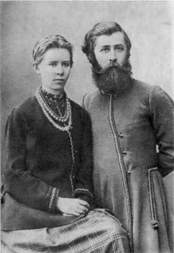 Lesya Ukrainka Lesya Ukrainka39s timeline history HistoryPhoto