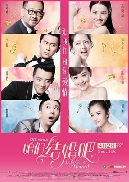 Let's Get Married (1960 film) Lets Get Married 2015 film Wikipedia
