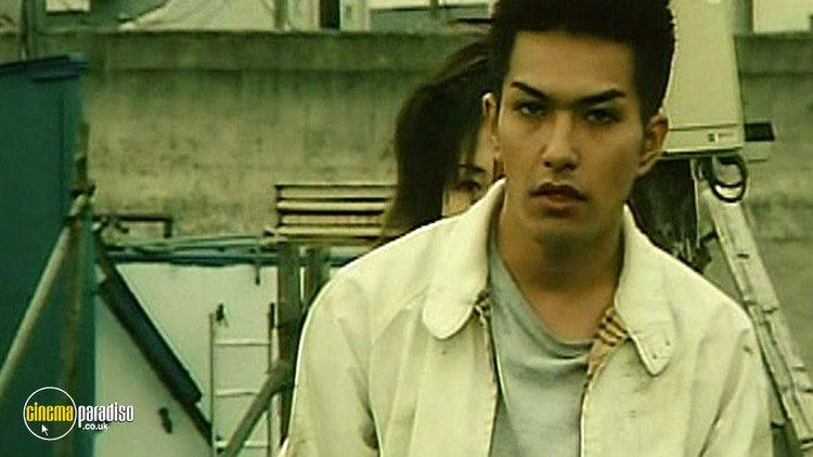Ley Lines (film) Rent Ley Lines aka Nihon kuroshakai 1999 film CinemaParadisocouk