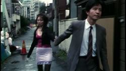 Ley Lines (film) Hong Kong Cinema Ley Lines 1999 Takashi Miike