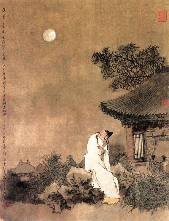 Li Bai Li Bai Chinese Poem China Poet Romanticism Poet