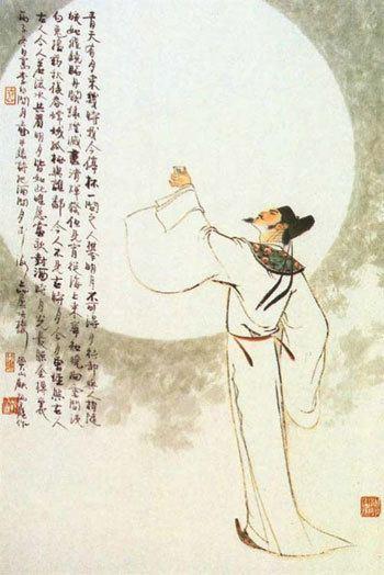 Li Bai Li Baithe Romantic Poet of Tang Dynasty