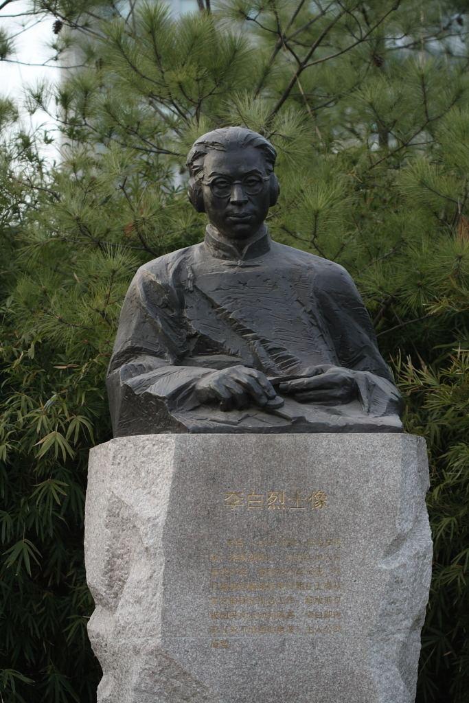 Li Bai (spy)