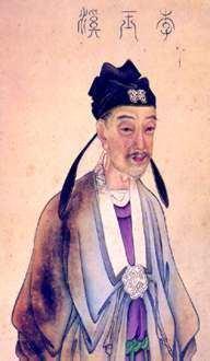 Li Shangyin httpsuploadwikimediaorgwikipediacommons99