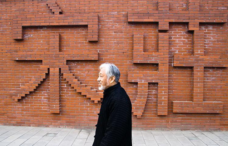 Li Xianting PHILOSOPHIES OF INDEPENDENCE THE LI XIANTING FILM SCHOOL LEAP