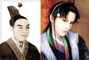 Li Yannian (musician) a4atthudongcom864301300542845232144126430484