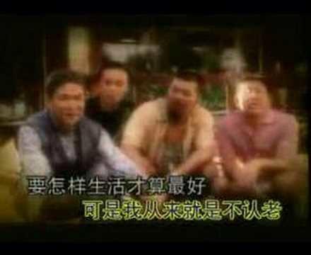 Liang Po Po: The Movie Liang Po Po The Movie in MTV YouTube