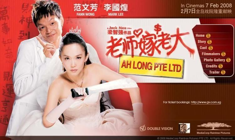 Liang Po Po: The Movie movie scenes Well what to do new movies was released quite slow in Miri It was released two weeks earlier in West M sia Gosh