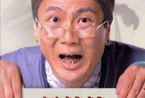 Liang Po Po: The Movie zhaoweicomwpcontentuploads201307liang1engl