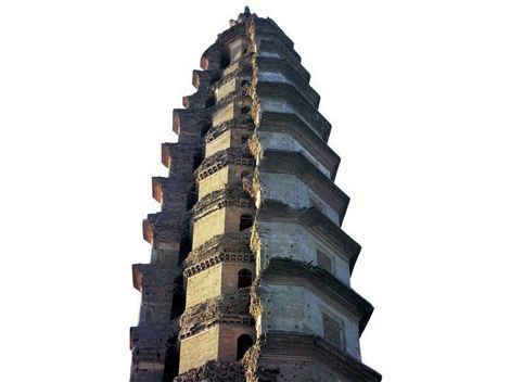 Liaodi Pagoda ferrebeekeeper