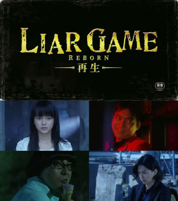 Liar Game: Reborn Review Raia Gemu Saisei Liar Game