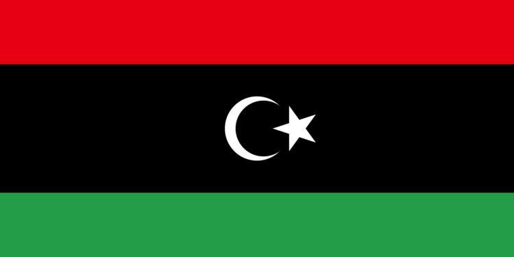 Libya at the 2016 Summer Olympics