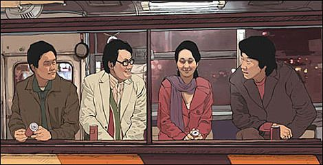 Life Is Cool (film) Life is Cool Trailer Korean Version of Waking Life Film Junk