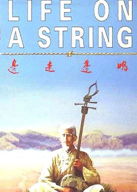 Life on a String (film) PANDORA FILM Produktion LIFE ON A STRING