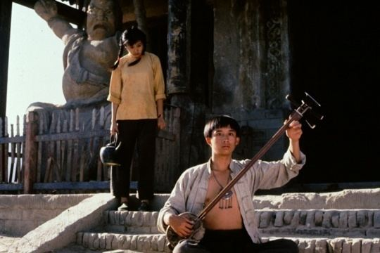 Life on a String (film) Life on a String Bian zou bian chang by Kaige Chen Watch in