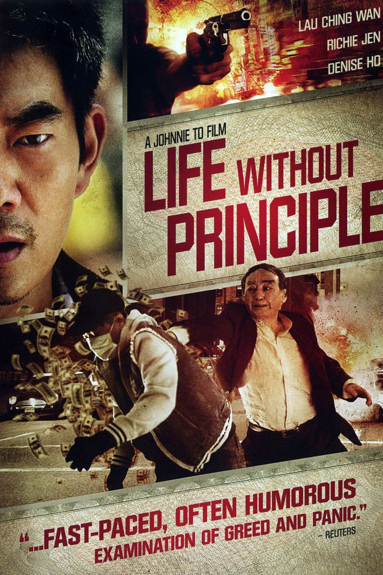 Life Without Principle (film) wwwgstaticcomtvthumbdvdboxart8833749p883374