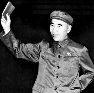 Lin Biao Lin Biao Chinese military leader Britannicacom