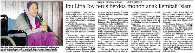 Lina Joy Lina Joy Related Keywords Amp Suggestions Lina Joy Long