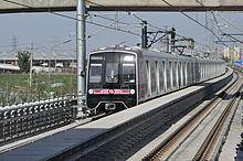 Line 14, Beijing Subway httpsuploadwikimediaorgwikipediacommonsthu