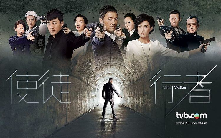 Line Walker Line Walker39 the most talked about TVB series of the year and