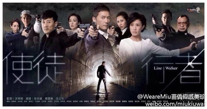 Line Walker Hong Kong TVB Drama 2014 Line Walker Hong Kong Soompi