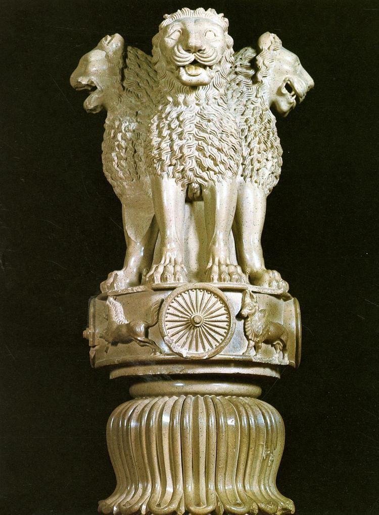 Lion Capital of Ashoka Ashoka the Great Biography Life History Facts Administration