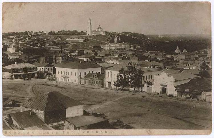 Lipetsk in the past, History of Lipetsk