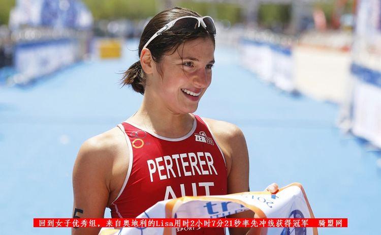 Lisa Perterer Triathlon Athlete and Olympian Lisa Perterer Pictures