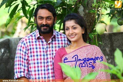 Lisammayude Veedu Lisammayude Veedu Movie Kerala9com Malayalam
