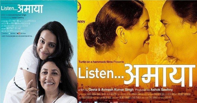 New Hindi Full Movie Listen Amaya Faroow Shaikh Deepti Naval