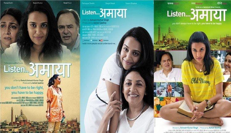LISTEN AMAYA Hindi Movie 2013 Farooq Shaikh Deepti Naval Swara