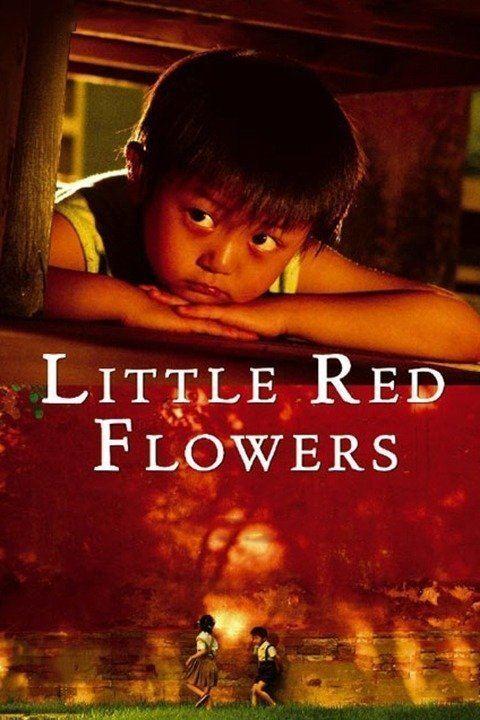 Little Red Flowers wwwgstaticcomtvthumbmovieposters166348p1663