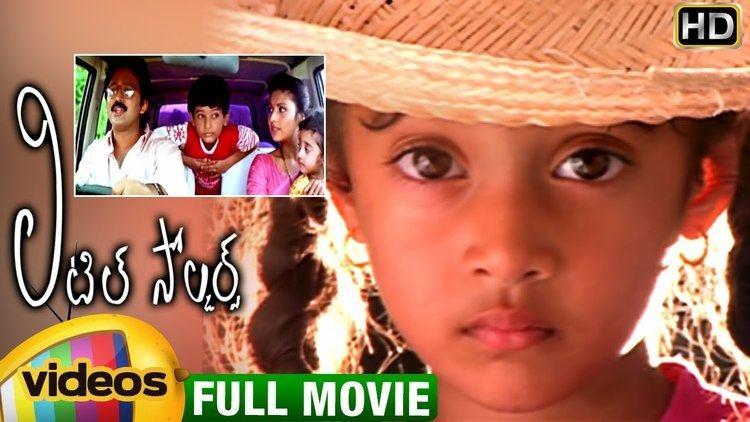 Little Soldiers Little Soldiers Telugu Full Movie HD Baby Kavya Baladitya