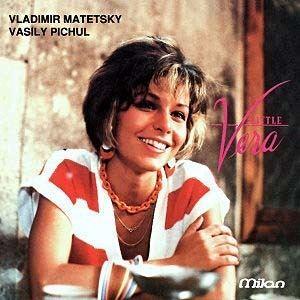 Little Vera Malenkaya Vera Soundtrack details SoundtrackCollectorcom