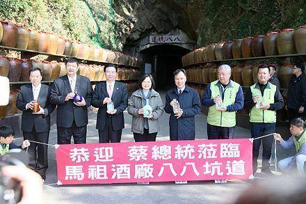 Liu Cheng-ying Liu Chengying Wikiwand